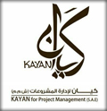 Kayan For Project Management